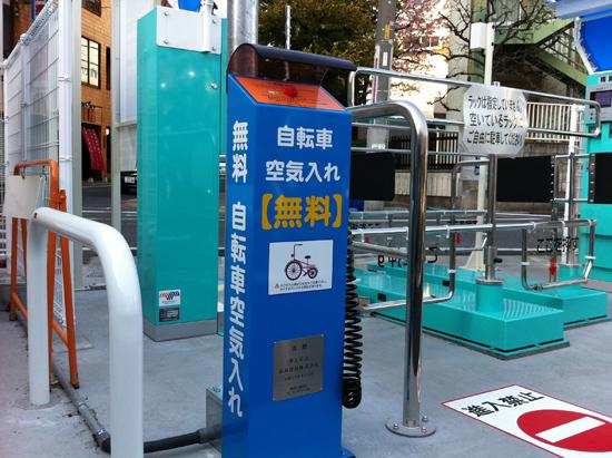 置日:2012年4月1日 設置場所:ときわ台駅北口第4自転車駐車場内