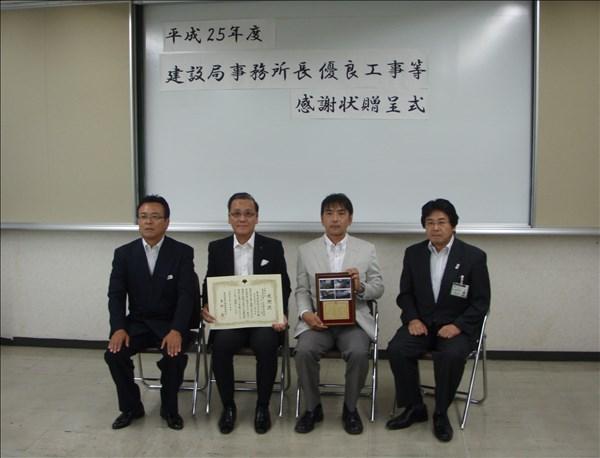第三建設事務所表彰式