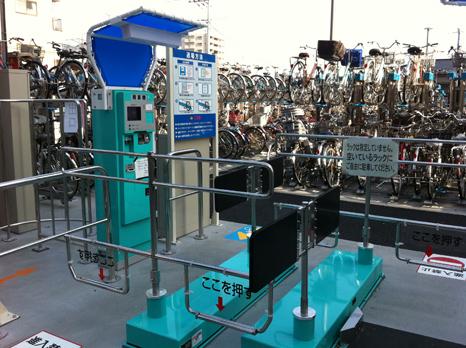ときわ台駅北口第4自転車駐車場 (板橋)