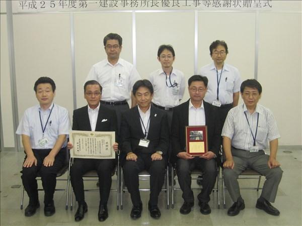 第一建設事務所表彰式